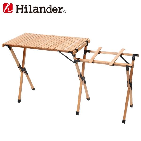 Hilander(ハイランダー) ウッドキッチンテーブル HCA0270 キッチンテーブル