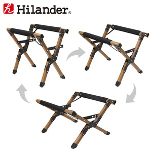 Hilander(ハイランダー) アルミクーラースタンド HCA0272