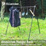 Hilander(ハイランダー) アルミハンガーラック HCA0275 ツーバーナー&マルチスタンド