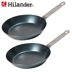 Hilander(ハイランダー) 焚き火フライパン(極厚1.4mm)【お得な2点セット】 HCA-002F