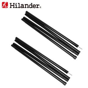 Hilander(ハイランダー) スチールポール270 2本セット(収納袋付き) HCA0279