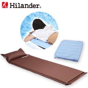 Hilander(ハイランダー) インフレーターマット4.0cm+冷感敷パット【お買い得2点セット】 UK-8+N-01