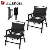 Hilander(ハイランダー) アルミフォールディングチェア【お得な2点セット】 HCA0211 座椅子&コンパクトチェア