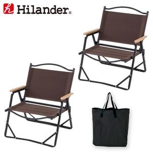 Hilander(ハイランダー) アルミデッキチェア×2+キャリートートバッグ【お得な3点セット】 HTF-DCBRHTF-TBAG