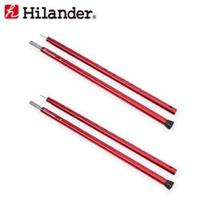 Hilander(ハイランダー) アルミポール240【お得な2点セット】 HCA0216