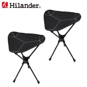 Hilander(ハイランダー) 回転式アルミスツール【お得な2点セット】 HCA0240