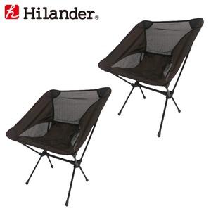 Hilander(ハイランダー) アルミコンパクトチェア【お得な2点セット】 ブラウン HCA0201