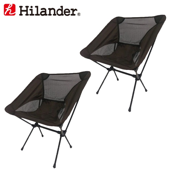 Hilander(ハイランダー) アルミコンパクトチェア【お得な2点セット】 HCA0201 座椅子&コンパクトチェア