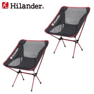 Hilander(ハイランダー) アルミコンパクトチェア【お得な2点セット】 HCA0161