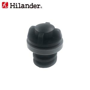 Hilander(ハイランダー) 【パーツ】ハードクーラーボックス 水抜き栓