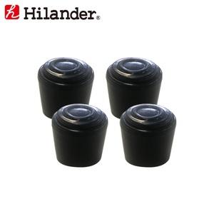 Hilander(ハイランダー) ウッドフレームチェア 脚キャップ(4個入り) HCA285