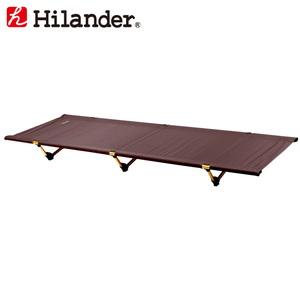 Hilander(ハイランダー) 軽量アルミローコット【限定カラー】 HCA0286 キャンプベッド