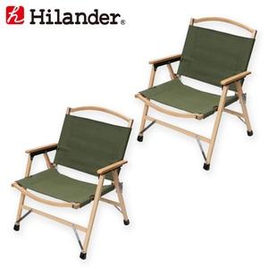 Hilander(ハイランダー) ウッドフレームチェア コッ���ン(新仕様)【お得な2点セット】 HCA0255
