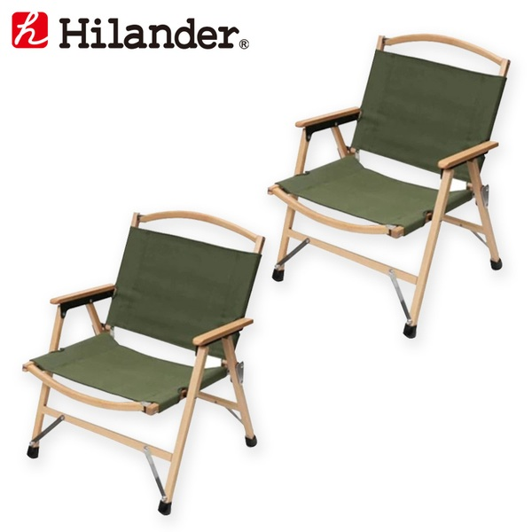 Hilander(ハイランダー) ウッドフレームチェア コットン(新仕様)【お得な2点セット】 HCA0255 座椅子&コンパクトチェア
