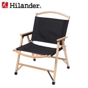 Hilander(ハイランダー) ウッドフレームチェア HCA0292