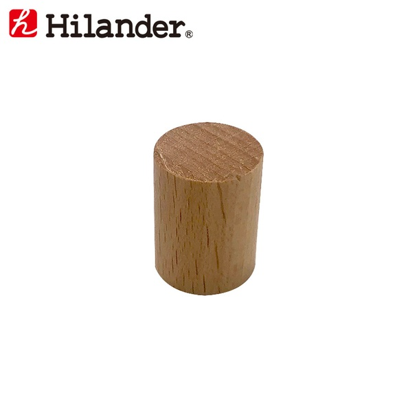 Hilander(ハイランダー) 【パーツ】ウッドフレームコット用ダボ キャンプベッド