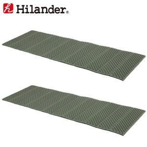 Hilander(ハイランダー) XPE 折りたたみレジャーマット【お得な2点セット】 HCA0264