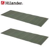 Hilander(ハイランダー) XPE 折りたたみレジャーマット【お得な2点セット】 HCA0264 マットレス