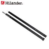Hilander(ハイランダー) アルミポール240 HCA0296 ポール