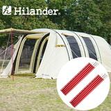 Hilander(ハイランダー) エアートンネル ROOMY(ルーミィ)【キャノピー用ポール2本付き】 HCA0221 ツールームテント