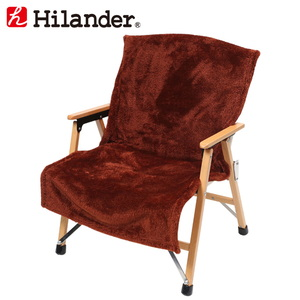 Hilander(ハイランダー) ローチェア用 フリースカバー HCA004A チェアアクセサリー