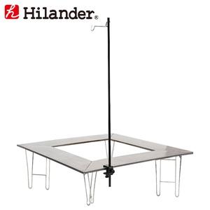 Hilander(ハイランダー) テーブル用ランタンスタンド HCA0306 ランタンスタンド&ハンガー