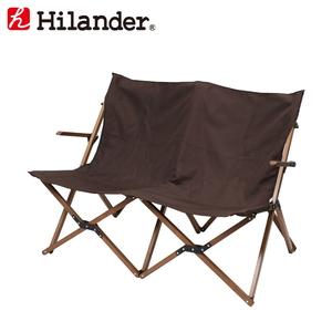 Hilander(ハイランダー) 【予約販売】【10月下旬発送】ウッドフレーム 2人掛けリラックスチェア【限定カラー】 HCA0307