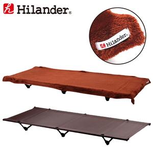 Hilander(ハイランダー) 軽量アルミローコット×ローコット用 フリースカバー【お得な2点セット】 キャンプベッド