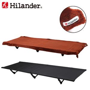 Hilander(ハイランダー) 軽量アルミローコット×ローコット用フリースカバー【お得な2点セット】
