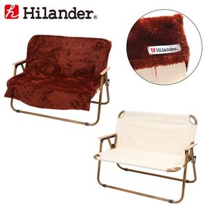 Hilander(ハイランダー) アルミフォールディングベンチ(2人掛け)×2人掛けベンチ用 フリースカバー【お得な2点セット】