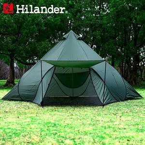 Hilander(ハイランダー) ポップワンポールテント フィンガル【初回限定インナーテント1個付き】 HCA0311SET ポップアップテント
