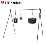 Hilander(ハイランダー) アイアンハンガーラック HCA0319 BBQ&七輪&焚火台アクセサリー