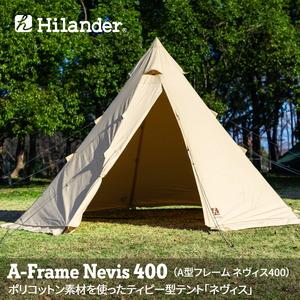 Hilander(ハイランダー) A型フレーム ネヴィス 400 HCA2067
