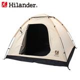 Hilander(ハイランダー) 自立式インナーテント(遮光) HCA02026 ツーリング&バックパッカー