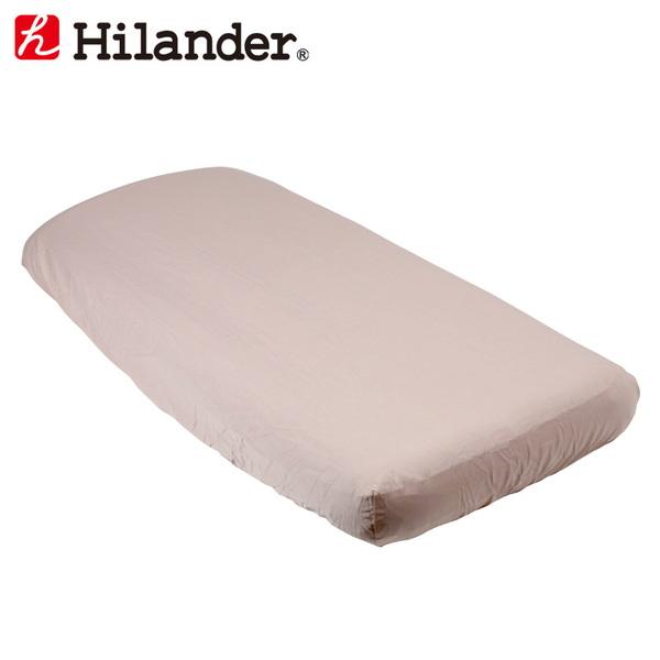 Hilander(ハイランダー) エアーベッド用 ツイルシーツ UK-19 マットアクセサリー