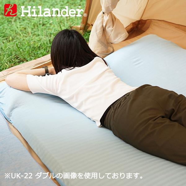 Hilander(ハイランダー) インフレーターマット用 冷感シーツ(Q-MAX0.445) UK-21 マットアクセサリー
