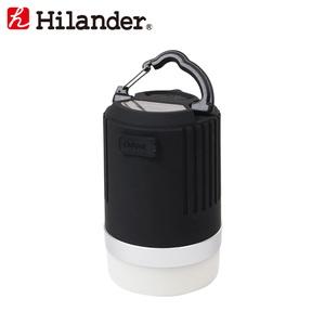 Hilander(ハイランダー) LEDランタン(USB充電式) 12800mAh HCA0327