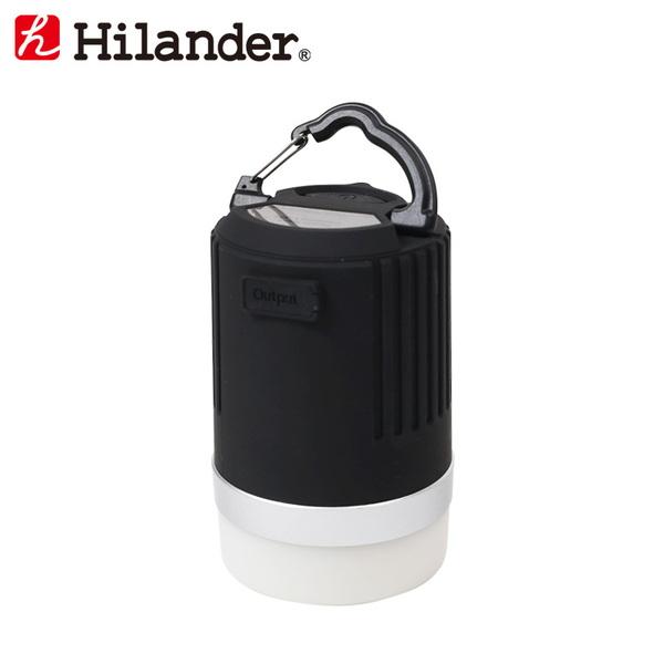 Hilander(ハイランダー) LEDランタン(USB充電式) 12800mAh HCA0327 電池式