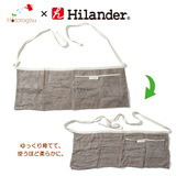 Hilander(ハイランダー) 育てるエプロン HCH-001 エプロン・割烹着
