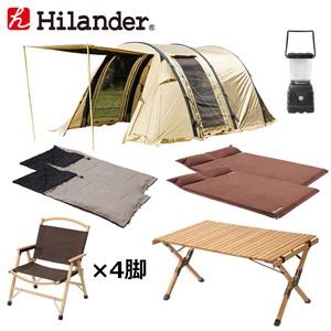Hilander(ハイランダー) エアートンネルMIINY フルコンプリートセット