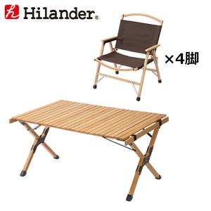 Hilander(ハイランダー) ウッドロールトップテーブル ファミリー用セット