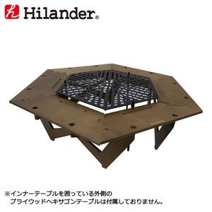 Hilander(ハイランダー) スチールヘキサゴン インナーテーブル HCA0330 キャンプテーブル