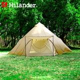 Hilander(ハイランダー) ポップワンポールテント フィンガル HCA0310 ポップアップテント