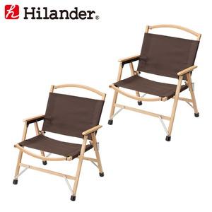 Hilander(ハイランダー) ウッドフレームチェア(新仕様)【お得な2点セット】 HCA0261 座椅子&コンパクトチェア
