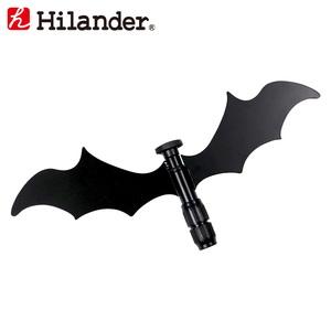 Hilander(ハイランダー) ランタンスタンド用 ヘッドパーツ HCARS-003