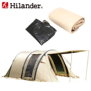Hilander(ハイランダー) エアートンネル MIINY(ミーニィ)+エアートンネル ROOMY&MIINY 専用インナーマット HCA0246HCA0294