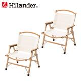 Hilander(ハイランダー) ウッドフレームチェア コットン(新仕様)【お得な2点セット】 HCA0262 座椅子&コンパクトチェア