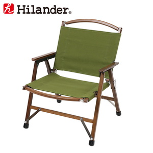 Hilander(ハイランダー) ウッドフレームチェア コットン【限定カラー】 HCA0341 座椅子&コンパクトチェア