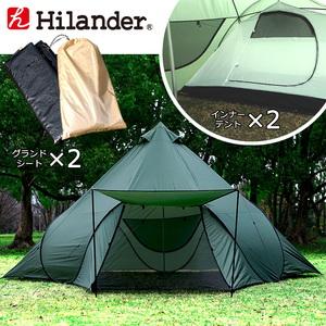 Hilander(ハイランダー) ポップワンポールテント フィンガル【インナー、グランドシート各2個セット】 HCA0311