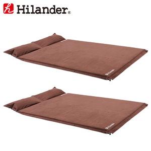 【送料無料】Hilander(ハイランダー) スエードインフレーターマット(枕付きタイプ) 5.0cm【お得な2点セット】 ダブル(2本) ブラウン UK-3